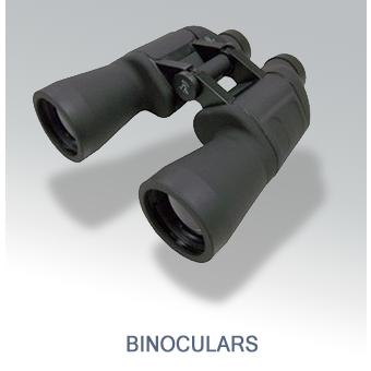 Binoculars - Buy Now
