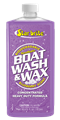 Starbrite SeaSafe Boat Wash & Wax - Blueberry Scent